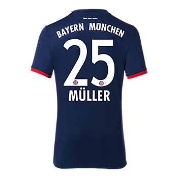 FC Bayern Shirt Away 17/18