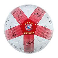 Signature Ball 2016/17